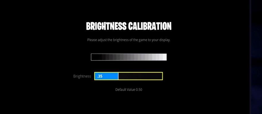 noizey-brightness-setting